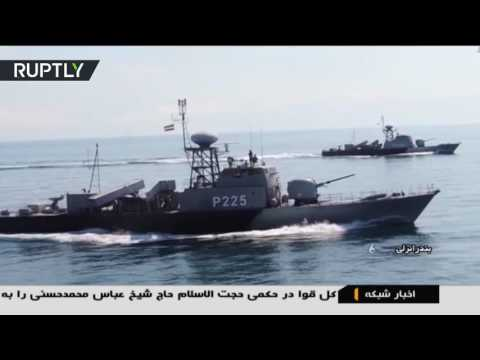 'Sustainable Security & Power': Iran holds five-day naval drill in Caspian Sea