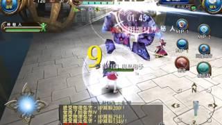 托蘭,弩盾,魔晶砲手(一星) thumbnail