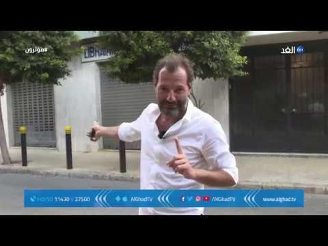 عادل كرم يروي كيف وصل للأوسكار من أمام منزله Adel Karam