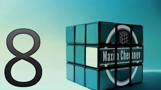 Очень простой способ собрать кубик Рубика. 8-й этап. Максим Чечнев