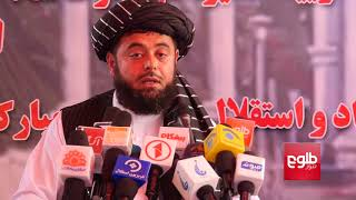 Ulema Council, HPC Call For Extended Govt-Taliban Ceasefire