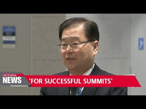Security advisors of S. Korea, U.S. and Japan agree to cooperate for successful summits...