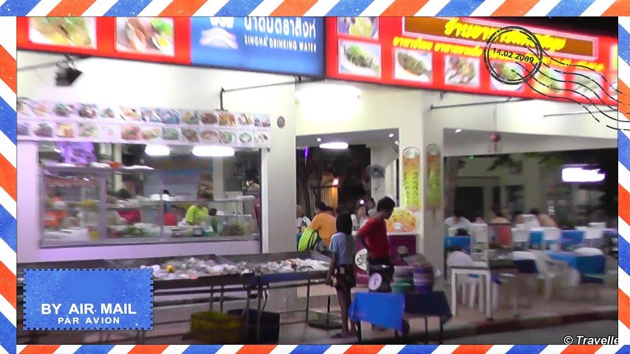 Mit samui restaurant mitra chaweng