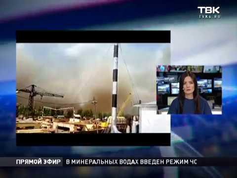 Пожар в п. Стрелка Красноярский край - комментарий местной жительницы