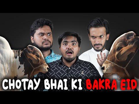 Download Chotay Bhai ki Bakra EID 🐮 | Comedy Skit | Sajid Ali | Ovais Mithani