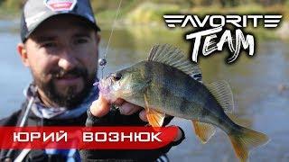 Разведка новых мест для рыбалки на реке Случь Ловля на ультралайт Favorite Team