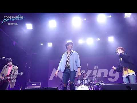 """Download musik N.Flying (엔플라잉) - 이보다 좋을까 (Can't Be Better): 190119 """"Fly High"""" Project Note 2 gratis"""