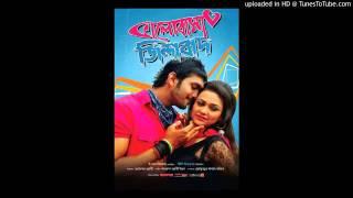 Valobasha Zindabad Title Song MP3   YouTube
