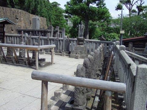 Graves of 47 Samurai (Ako Gishi) at Sengakuji Temple, Tokyo Metropolis