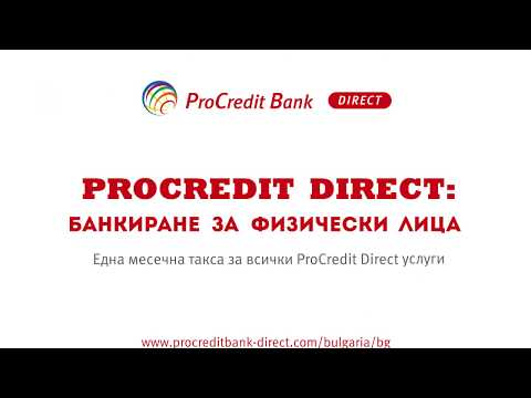 ProCredit Direct Our Offer For Private Individuals
