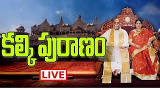 HC Shock To Telangana Govt Over TSRTC Strike LIVE || Telangana High Court Vs CM KCR
