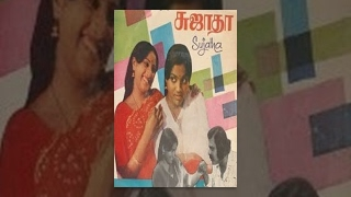 [1980] Sujatha HD Tamil Full Movie Online