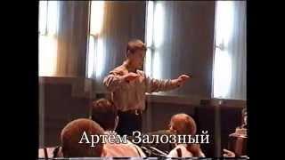Русский секс с оркестром