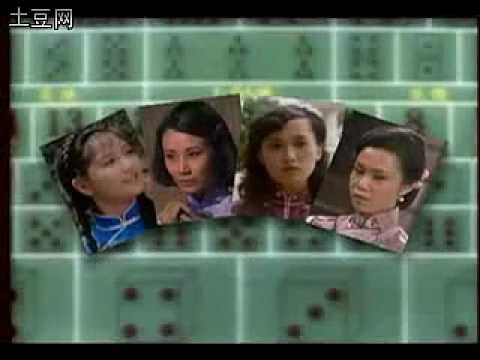 "Original theme song and opening credits to 千王之王 (""The Shell Game""), 1980"