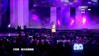 20130414 大馬至尊流行榜颁奖典礼 - 黃美珍 演唱_途中