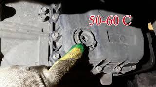 самостоятельная замена масла акпп Kia Sportage 3 2013 г.в