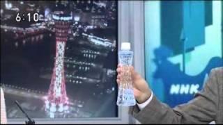 神戸ポートタワー型ボトル ARIGATO-CHANが企画販売.