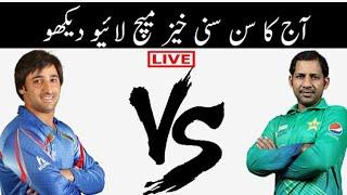 🔴Asia cup 2018 live Pakistan Vs Afghanistan