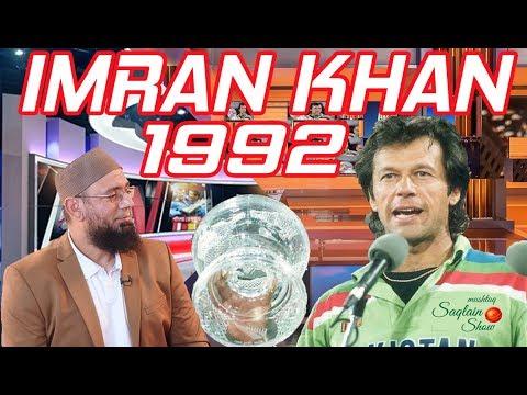 How Imran Khan won the 1992 World Cup? | Saqlain Mushtaq Show