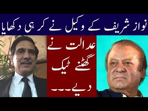 Khawaja Haris Master Plan For Shareef Family | Neo News