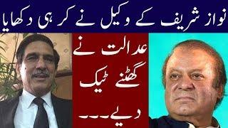 Khawaja Haris Master Plan For Shareef Family | Neo News