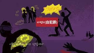 인천송도 연경중국어학원/연경중국어 문화선교팀(담론-성탄…