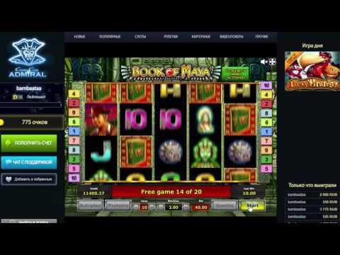 Видео Вулкан ставка игровые автоматы играть бесплатно и без регистрации