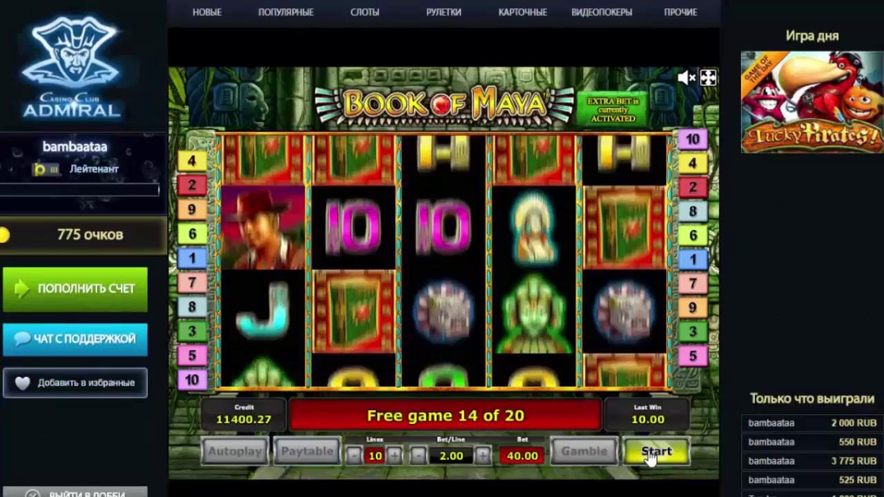 book of maya описание игрового автомата