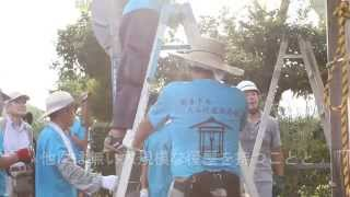 大山詣りが盛んだった江戸時代。7月から8月までの夏山といわれていた時期にだけ建てられてた灯籠が、夜の参拝者の道案内になっていました...