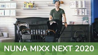 Nuna Mixx Next 2020 | Nuna Mixx Next Full Review | Magic Beans | Best Fullsize Strollers