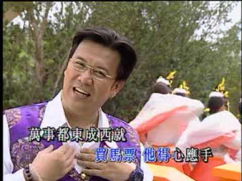 KARAOKE  IMLEK  - Cai Sen Tau  -  Cuang Siek Cong
