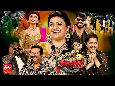Download Extra Jabardasth Latest Promo | 1st October 2021 | Sudigaali Sudheer, Rashmi, Immanuel | ETV Telugu