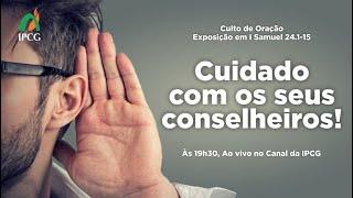 CULTO DE ORAÇÃO - 22/06/2021