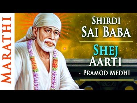 Shej Aarti - Shirdi Sai Baba Temple Aarti (Midnight) by Pramod Medhi | Sai Baba Songs | Bhakti Songs