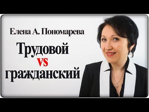 Договоры ГПХ: страховые взносы 2018/2019.