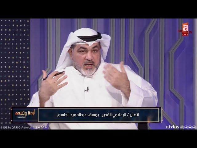 أزمة وتعدي| سمو الراحل صباح الأحمد دولة في رجل