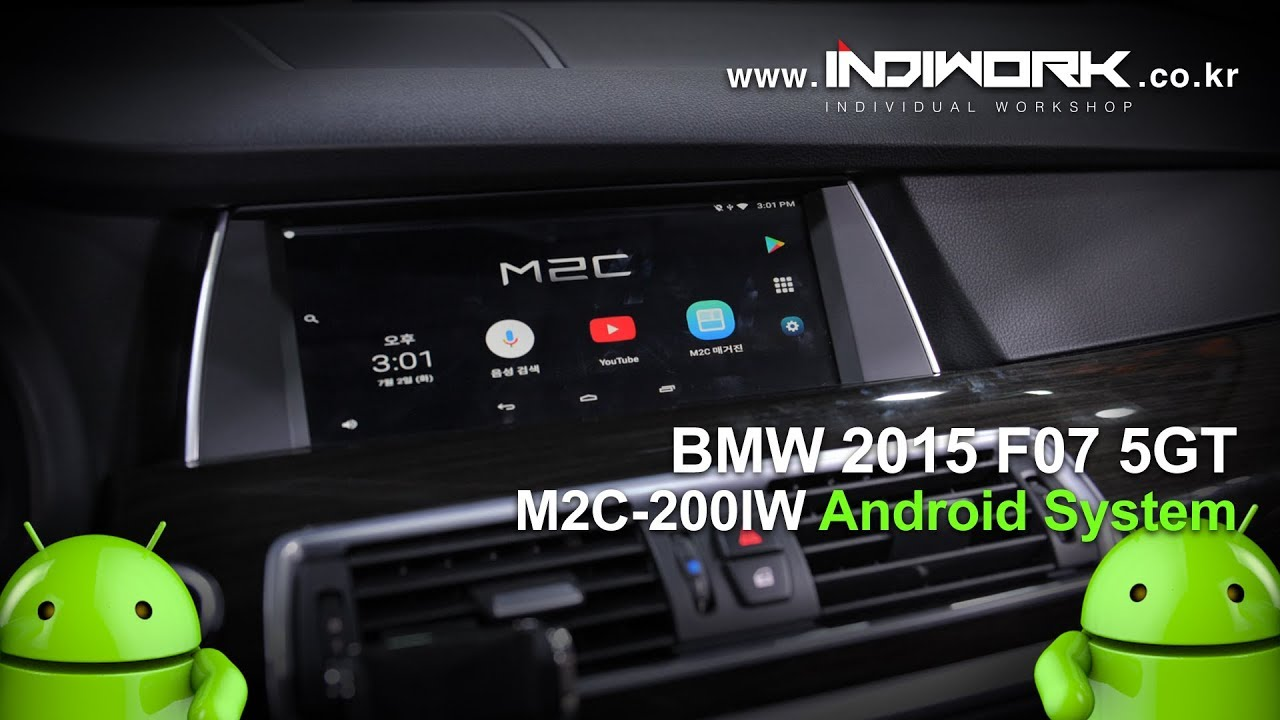 Android System for BMW F07 5GT NBT | INDIWORK