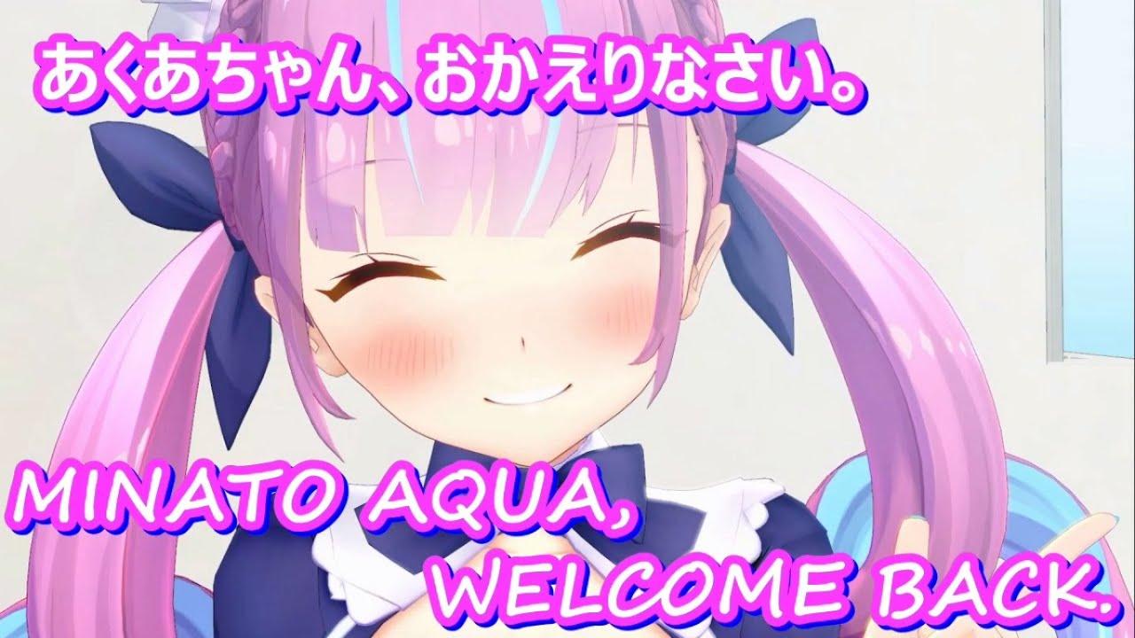 Minato Aqua - Welcome Back / あくあちゃん、おかえりなさい
