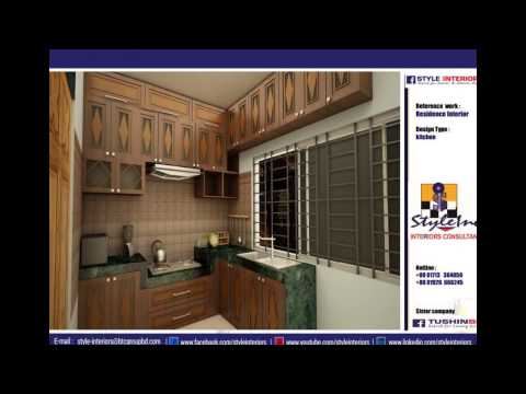 Style Interiors Bangladesh Kitchen Cabinet Youtube
