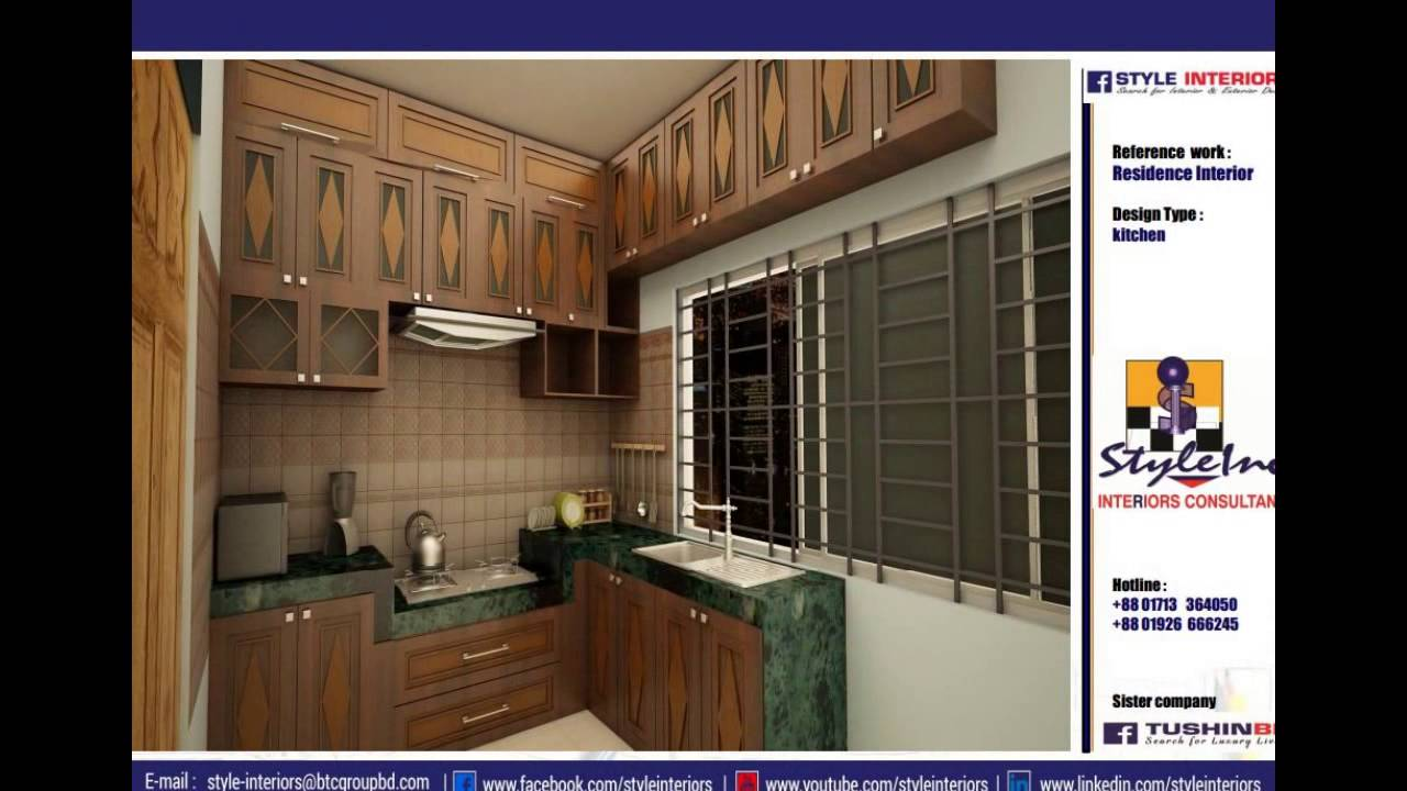style interiors bangladesh : kitchen cabinet - youtube