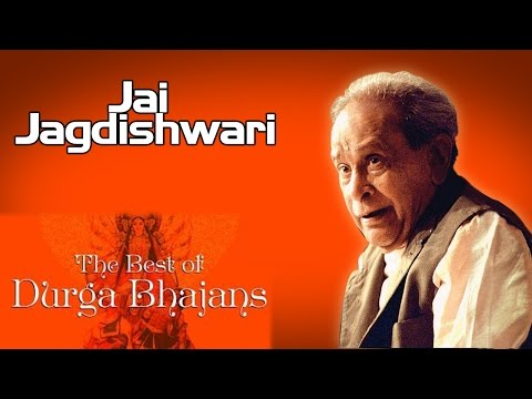 Jai Jagdishwari | Pandit Bhimsen Joshi (Album: The Best Of Durga Bhajans)