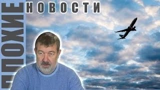 ПЛОХИЕ НОВОСТИ: Бордели с блэкджеком и шлюхами? Доллары запретят? Зачем Китай скупает нефть? Путин.