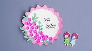 Birthday Card | Anniversary card | Friendship card| DIY Card | Greeting card |