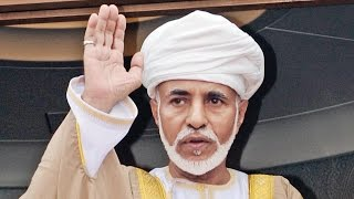 His Majesty Sultan Qaboos hailed for peacemaker role and more top stories