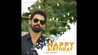 Happy Birthday Pranav Mohanlal
