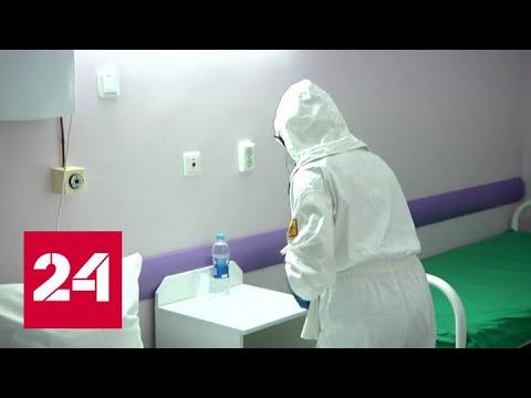 Пассажиры лайнера Diamond Princess находятся под контролем казанских медиков - Россия 24
