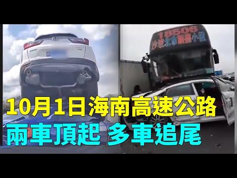 """""""10.1""""中秋节 上海外滩人挤人 网友担心感染(图/视频)"""