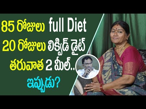 Veeramachaneni Ramakrishna Diet Program | Public speaking about Veeramachaneni | Telugu Tv Online
