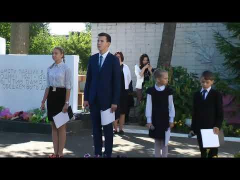 01 09 2017 День знаний школе №30 г.Костромы