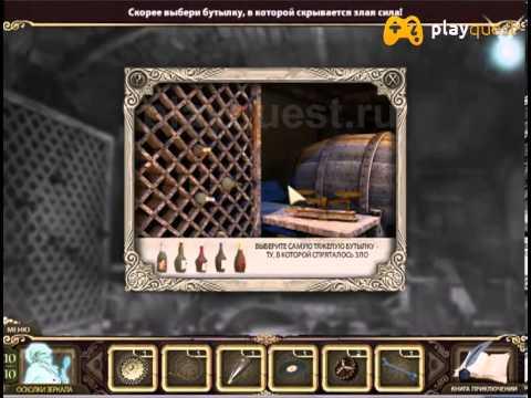 Princess Isabella 2: Return of the Curse Walkthrough part 9